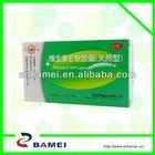 rectangle health medical printing box