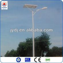 12V,30w led street light/solar system power/Led lamp 10w, 20w,30w,40w,50w,60w,70w,80w