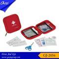 one شعار gj-2056 الأحمر صندوق الإسعافات الأولية الصدمات