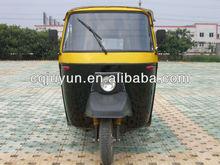Bajaj Tricycle made in China/passenger Tricycle/three wheel motorcycle BAJAJ-M250-2