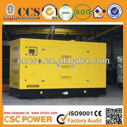 Global warranty! diesel generator canopy skid