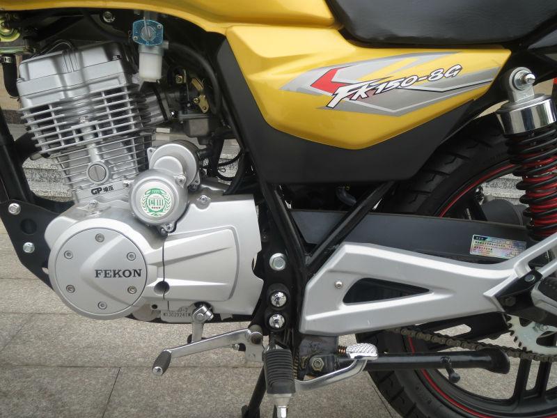 2014 hot sale 150cc fekon moto