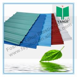 HOT SALE heat insulation PVC Roof tile