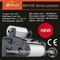 Hangzhou HUPU BOWAY 350mm Automatic Cut Gap Double Sides Film cold Hot Roll Laminating machine