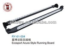 Aluminium Running Boards/Side Steps for E-cosport