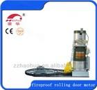 Fireproof Electric Motor 400W/Automatic Door Closer/garage door opener lift