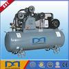 Energy Efficient Piston Air Compressor