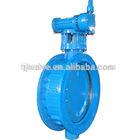 cast iron ductile iron double eccentric flange butterfly valve gear box pn16