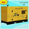 Super silent generator 25kva diesel generator price