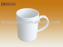 250cc plain white porcelain mug