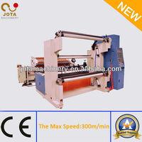 Automatic Paper Slitting Rewinding Machine