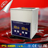 Jeken digital ultrasonic cleaner PS-08A 1.3L , handheld ultrasonic cleaning , home design