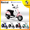 ZNEN MOTOR-- Revival model 2013 hot sell 50cc gas scooter nice patent design moped for European market