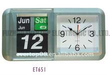 ELEGANT FASHION LARGE AUTO FLIP CLOCK WITH CALENDAR AND QUART CLOCK ET651