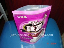 Pretty printed Milk Coffee and Washing Powder Packaging bag