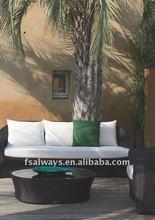 morden outdoor furniture AWS00119