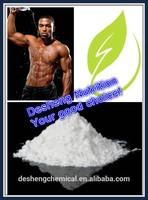DMAA ,Methylhexanamine, 1,3-Dimethylamylamine HCL CAS 105-41-9