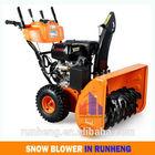 11HP Snow Blower