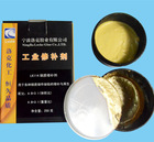 industrial epoxy repair putty for copper parts