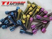 Titanium socket head cap screws