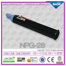 Compatible For Canon NPG-28 toner cartridge Superior Quality