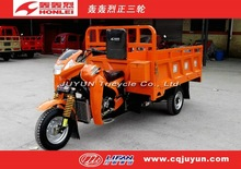 Three Wheel Motorcycle/water cooling engine Cargo Tricycle HL175ZH-A13