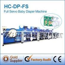 Technical Parameter of full servo baby diaper machine/HC-DP-FS