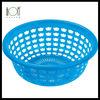 Rectangle Plastic Vegetable Fruit Basket 32cm
