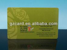 pvc card Suppliers