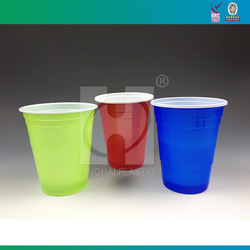 Colorful Plastic Cup