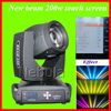 beam 200w sharpy/sharpy beam moving head /sharpy 200w