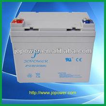 12V Sealed Maintenance free Lead Acid Battery