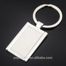 blank metal costom key chain
