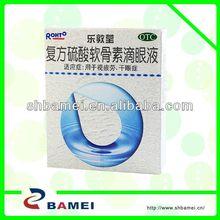 printing plain medical paper box for medicine