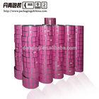 *Plastic Packaging Printed aluminum foil / laminated roll film*