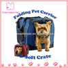 2014 Hot Selling High Quality Folding Pet Carrier