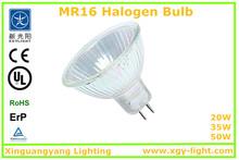 energy saving light bulb MR16 GU5.3/GX5.3 Base,reflector halogen lamp,tungsten halogen lamp saver energy
