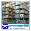 (warehouse equipment)industrial heavy duty steel rack