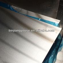Aluminium Sheets For Kitchen Ventilator