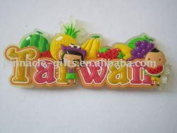 promotion rubber 3d soft pvc fridge magnets