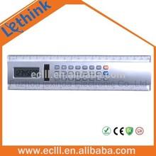 20cm Promotional ruler calculator