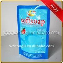 Plastic Fertilizer plastic packaging