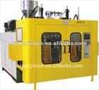 SPB-5L3JD PE bottle blowing machine
