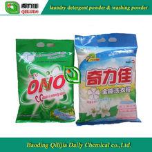 Contact Jilly(skype:gaoqingli88) to make your own Brand Washing Powder