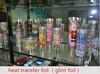 Laser Film/glint Foil/Laser Heat Transfer Film
