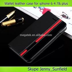 Super slim fit filp wallet leather cell phone case for iphone 6 plus 4.7, for iphone 6 case ,for iphone 6 plus case