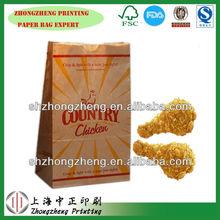 cheaper brown kraft paper bag
