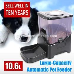 Large Capacity Automatic Dog Feeder/ Cat Feeder