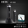AT-522 Battery powered hair clipper