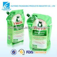 leakage-proof liquid detergent spout plastic production